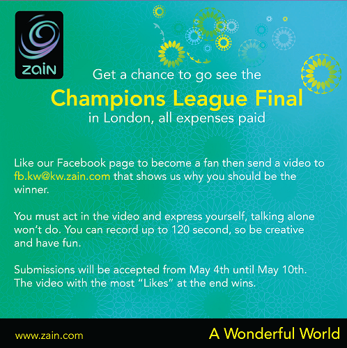AMA Traveler: Champions League Competition with Zain Kuwait