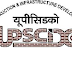Law Officer at UPSIDC, Lucknow - last date 01/01/2020