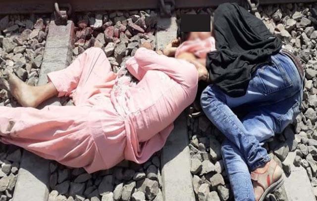 प्रेमी युगल का शव रेलवे ट्रैक पर मिलने से फैली सनसनी - newsonfloor.com