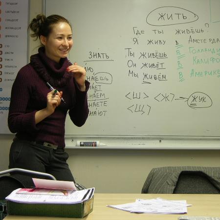 Rouleau printemps the teacher of russian language dead ringer