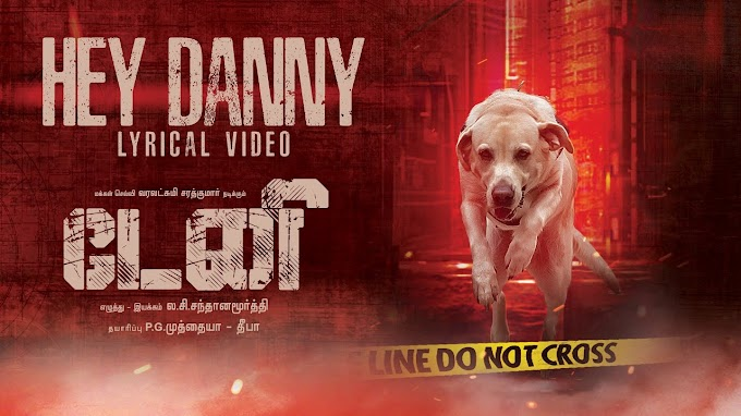 Hey Danny Tamil Song Lyrics – Varalaxmi Danny