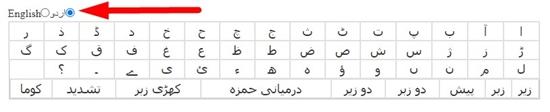 How to write urdu online step 1