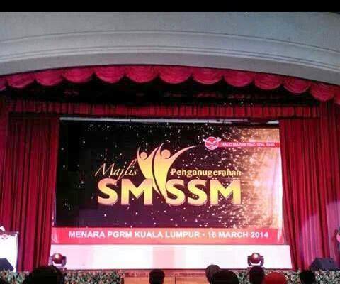 pentas sm ssm awards