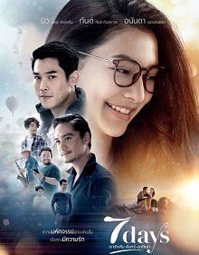 Sinopsis pemain genre Film 7 Days (2018)