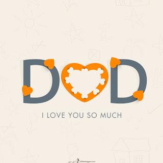 بحبك يا بابا