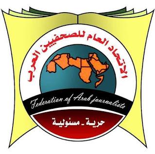 اتحاد الصحفيين العرب يجدد ادانته لهجمات قوات الاحتلال الإسرائيلي علي القدس الشريف والمسجد الأقصى وقطاع غزة