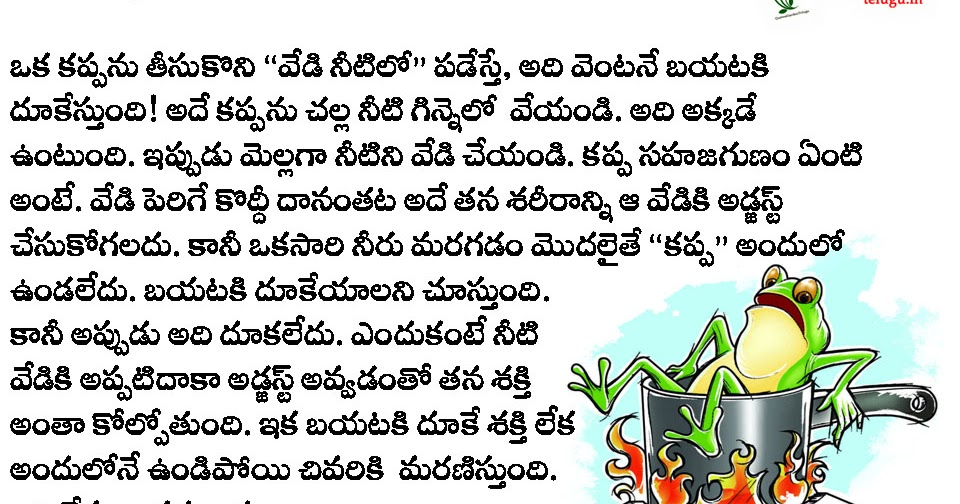 In language stories telugu Telugu Moral