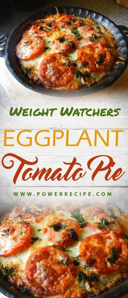 This Eggplant Tomato Pie recipe is not an exact science, so don't be afraid to wing it on the ingredients or add amounts to your preferred taste. Enjoy!