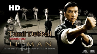 [2008] Ip Man HD Tamil Dubbed Movie Online