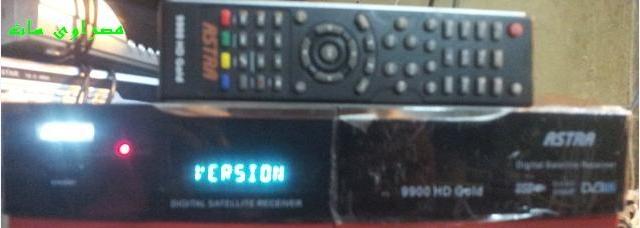 تحميل سوفت الدامب لجهاز استرا 9900 HD Gold