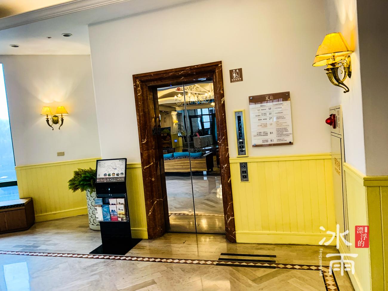 陽明山天籟溫泉會館|大廳等候區