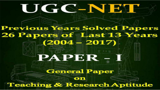 UGC NET Paper 1 previous year solve paper | 2004-2017 years solve paper