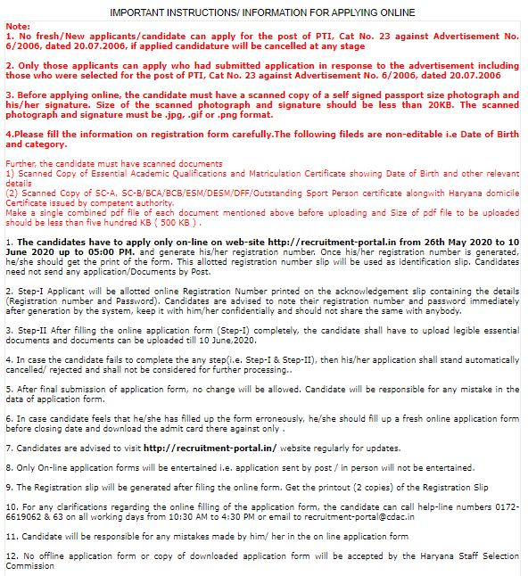 image : HSSC Advt. 06/2006 PTI Recruitment 2020 : Important Instructions before Applying Online @ TeachMatters