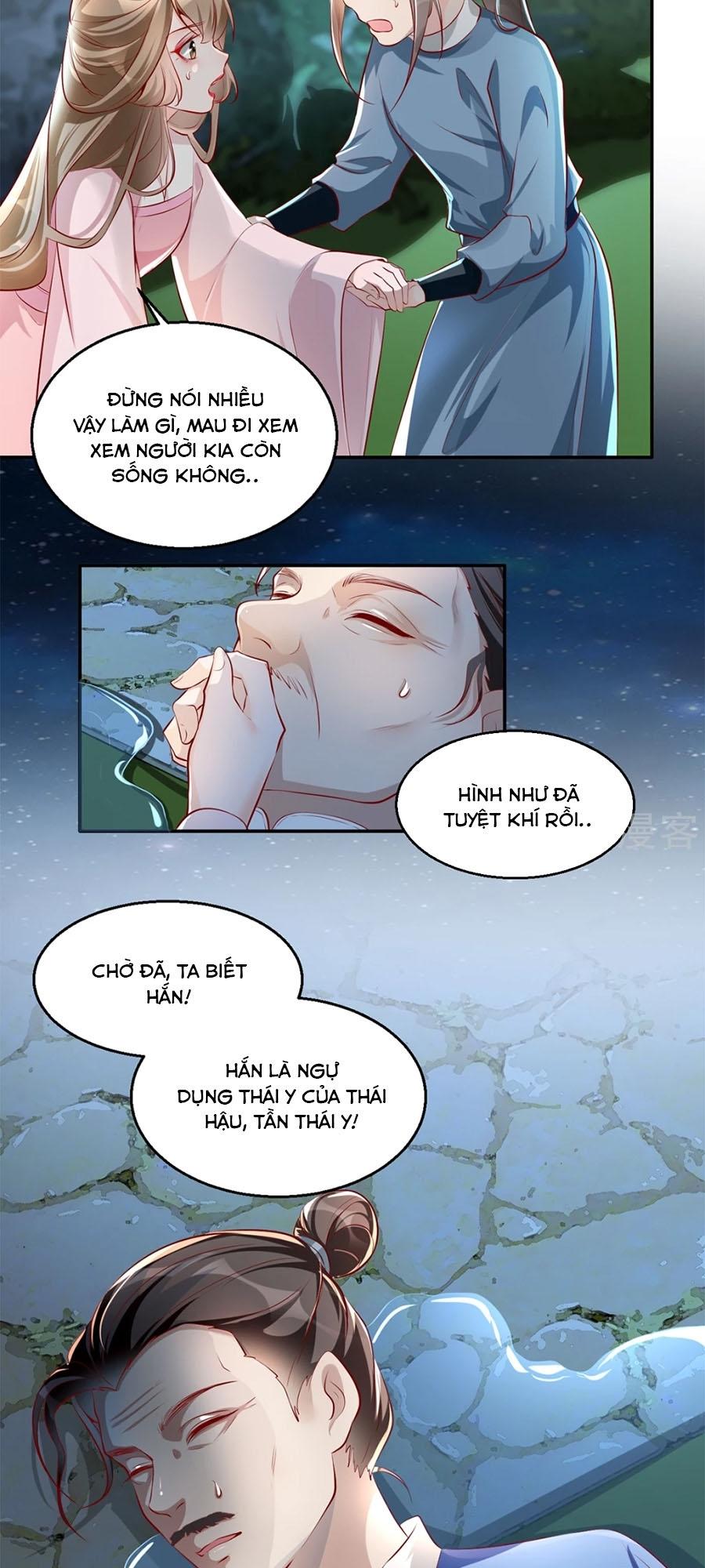Gian Phi Như Thử Đa Kiều chap 34 - Trang 24