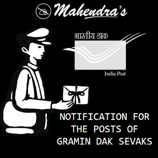 NOTIFICATION FOR THE POSTS OF GRAMIN DAK SEVAKS