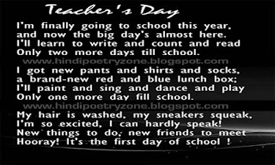 World Teachers Day | Quotes On Life