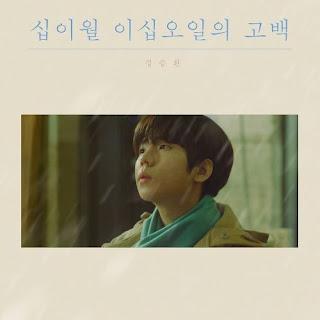 [Single] Jung Seung Hwan - My Christmas Wish (MP3) full zip rar 320kbps