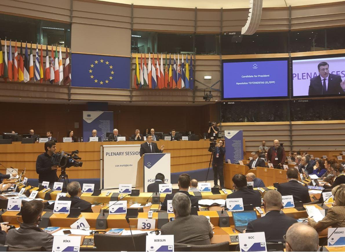 Ομόφωνη η εκλογή του Απόστολου Τζιτζικώστα στη θέση του Προέδρου της Επιτροπής Περιφερειών της ΕΕ