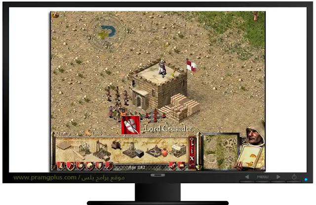 انشاء القلعة لعبة صلاح الدين