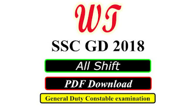 SSC GD 2018 Previous Year Paper PDF Free Download