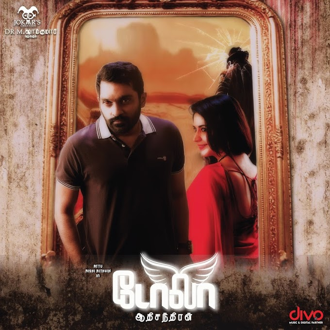 Dola (2021) Tamil Movie   Prerna Khanna, Rithvik