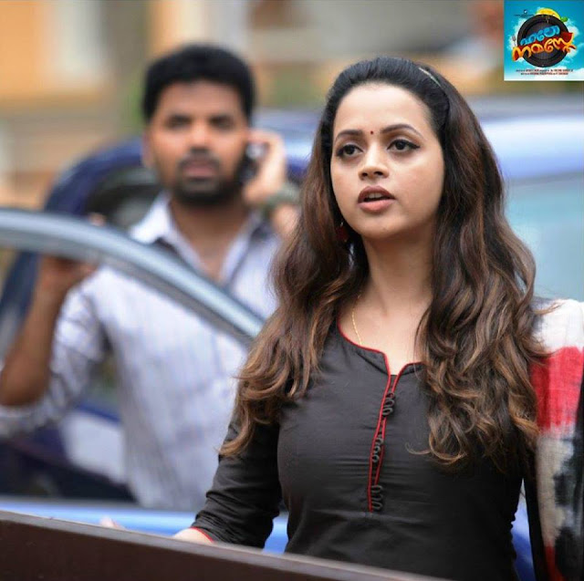 Bhavana  IMAGES, GIF, ANIMATED GIF, WALLPAPER, STICKER FOR WHATSAPP & FACEBOOK