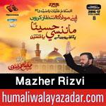 http://www.humaliwalayazadar.com/2016/04/mazher-rizvi-manqabat-2016.html