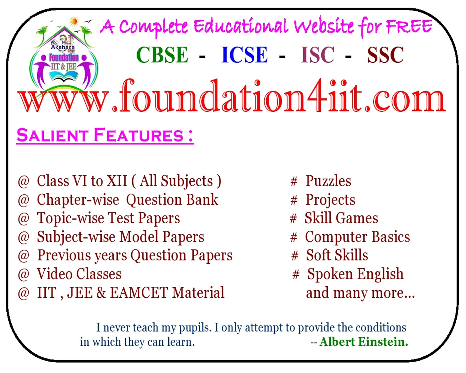 A plete Educational Website for FREE CONTACT US