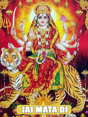 Jai Mata Di Images Download