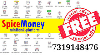 Spice Money New Retailers id free