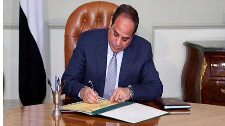 أبرز مواد قانون الإخلال بأعمال الامتحانات وخطة الوزارة لمنع الغش