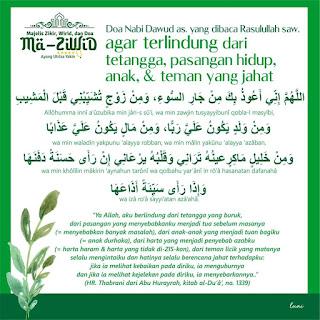 Doa Nabi Daud