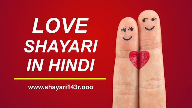 sad shayari in hindi, hidni shayari, shayari