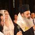 Παντρεύτηκαν Σωτήρης και Χρύσα και βάπτισαν την κορούλα τους