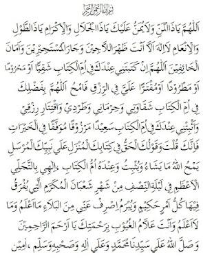 Bacaan-Doa-Nisfu-Syaban-Lengkap-Arab-Latin-dan-Arti-Terjemaha