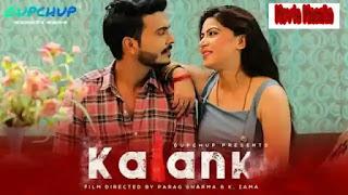 Kalank Gupchup Hindi Web Series Story Star Cast Crew Review