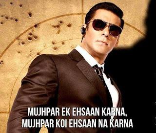 bodyguard dialogue image