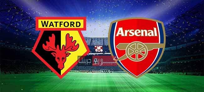 مشاهدة مباراة أرسنال وواتفورد بث مباشر اليوم 26-7-2020