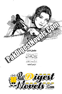 Pariyoon Ka Dais Part 2 (Complete Novel) By Madeeha Shahid