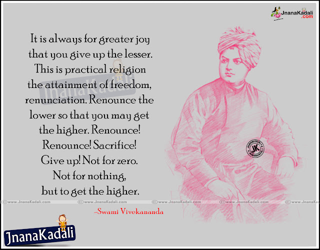 Swami Vivekananda Motivational Messages Cool and Best Inspiring Thoughts of Swami Vivekananda,Awesome Great Lines by Swami Vivekananda,Swami Vivekananda Wallpapers with Nice Messages.