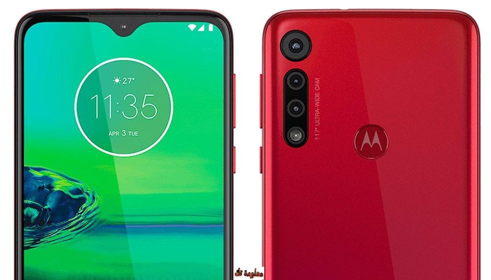 تسريب صور و مواصفات Motorola Moto G8