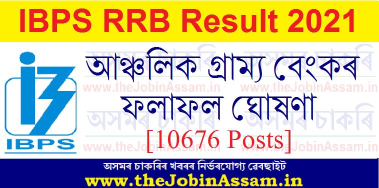 IBPS RRB Clerk Result 2021