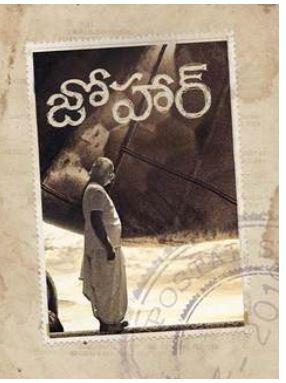 Johaar (2020) Telugu Full Movie Download HD