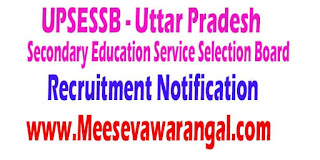 UPSESSB (Uttar Pradesh Secondary Education Service Selection Board) Recruitment Notification