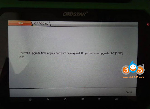 OBDSTAR X300 DP Plus Valid Update Time Expired