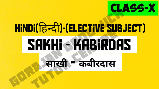 class x hindi4