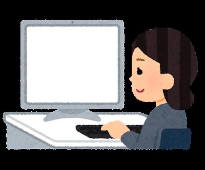 後ろから見たパソコンを使う人のイラスト(女性)