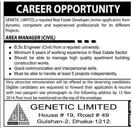 Career at Genetic Limited