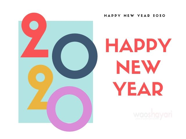 15 happy new year shayari 2020