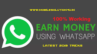 How to Earn From Whatsapp   New Trick   Latest 2019   Work From Home   Only 1 Hour Work At Home